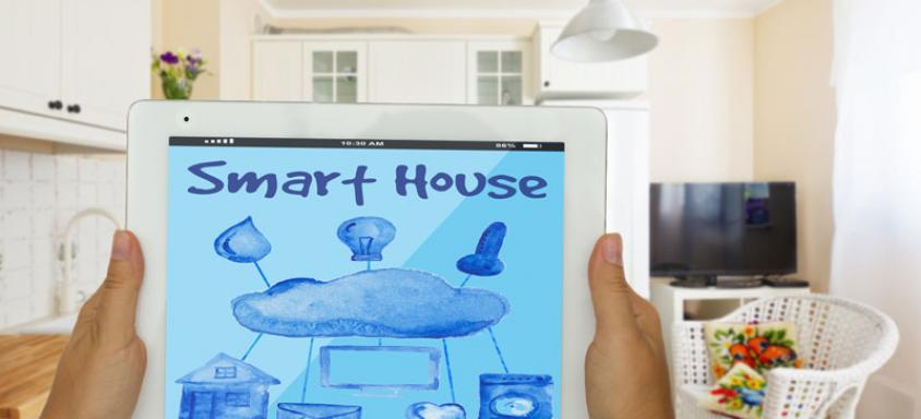 How Can I Make My House A Smart Home?